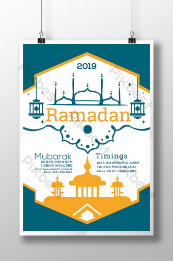 шаблон флаера исламского месяца рамадан шаблон PSD
