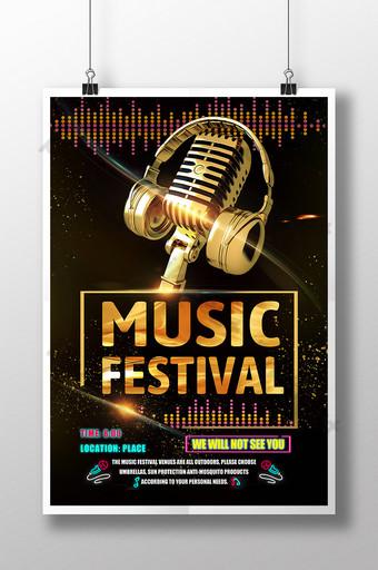 Affiche de promotion de l'or noir simple du festival de musique Modèle PSD