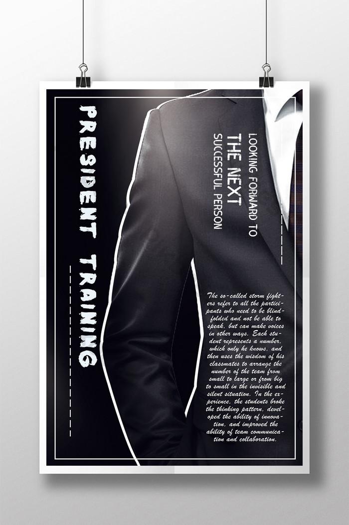 templat publisiti syarikat perniagaan lelaki hitam