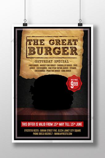 folleto de promoción de hamburguesas Modelo PSD