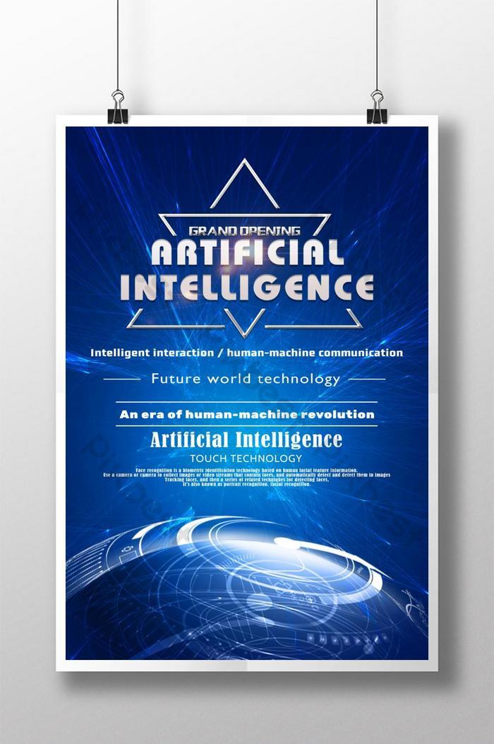 इंटरनेट बड़ा डेटा युग प्रौद्योगिकी पोस्टर डिजाइन