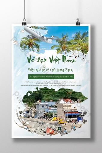 poster quảng cáo sáng tạo du lịch việt nam Bản mẫu PSD