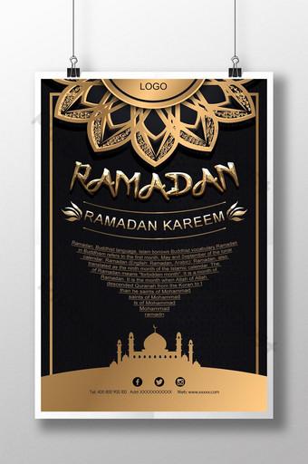 templat poster untuk perayaan ramadhan dalam emas hitam islam Templat PSD