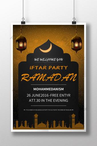 templat poster untuk festival ramadhan agama islam Templat PSD