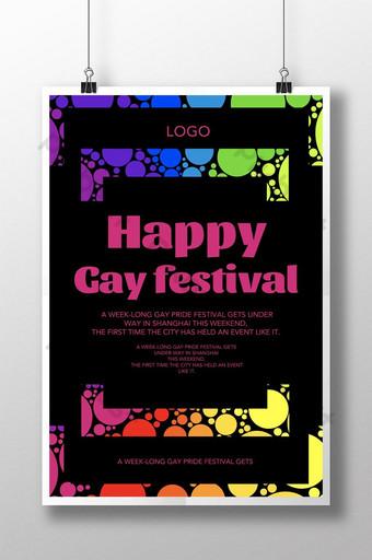 أسود مثلي الجنس فخر مهرجان قالب ملصق قالب PSD