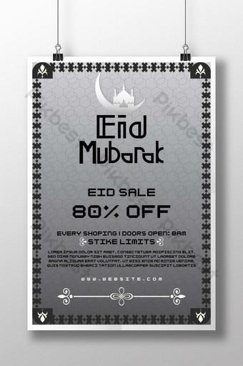 تدرج الرمادي أحادي اللون eid mubarak sale poster قالب AI