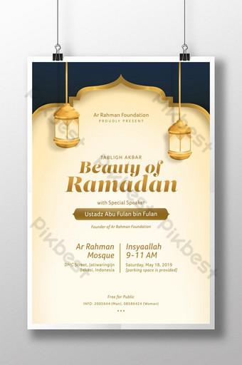шаблон приглашения рамадан плакат с золотым фонарем и темно-синим фоном шаблон PSD