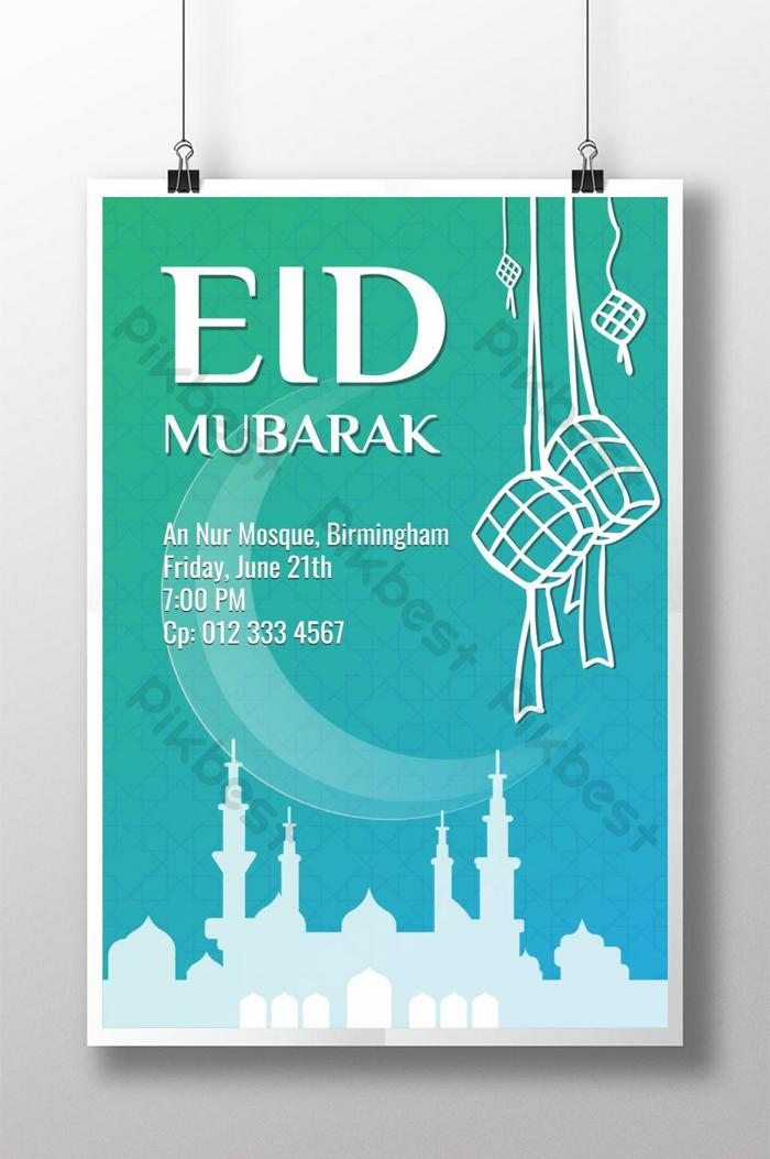 template ng eid al fitr poster na may background ng mosque silhouette