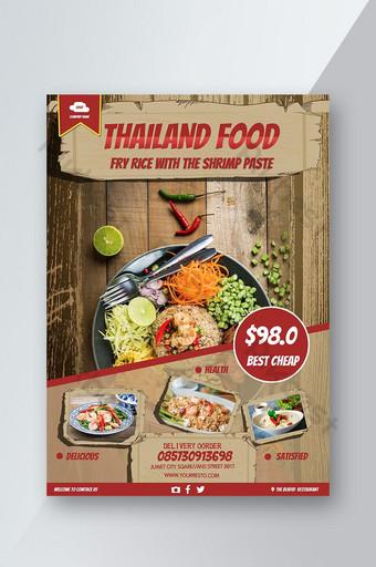 Dépliant de mise en page minimaliste généreux de la cuisine thaïlandaise Modèle PSD
