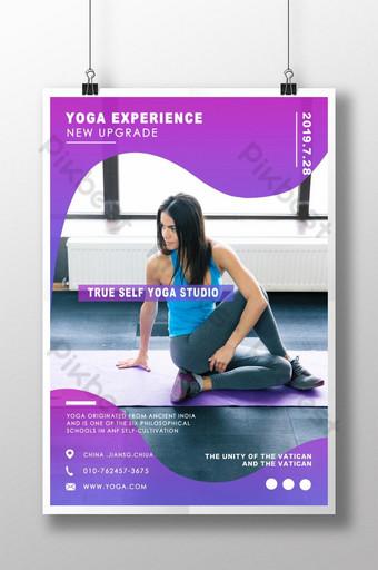 Dépliants simples et avancés sur le yoga Modèle PSD