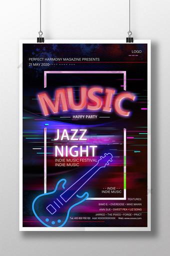 Modèle d'Affiche de publicité pour le festival de musique électronique Modèle PSD