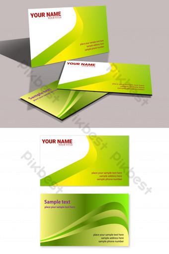 Modèle de conception de carte de visite Modèle PSD