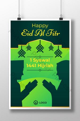 template poster selamat idul fitri dengan siluet orang muslim Templat PSD