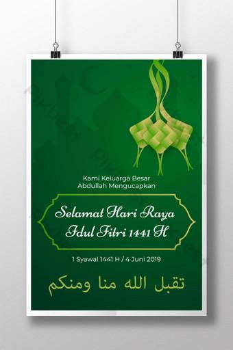 template poster idul fitri dengan latar belakang hijau dan ketupat Templat PSD
