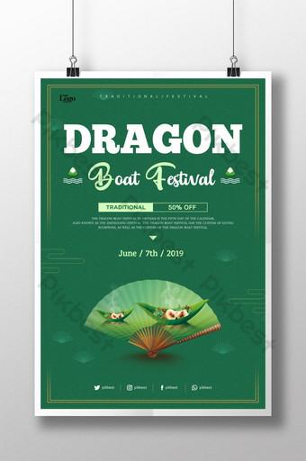 Creative Dragon Boat Festival Poster Template PSD