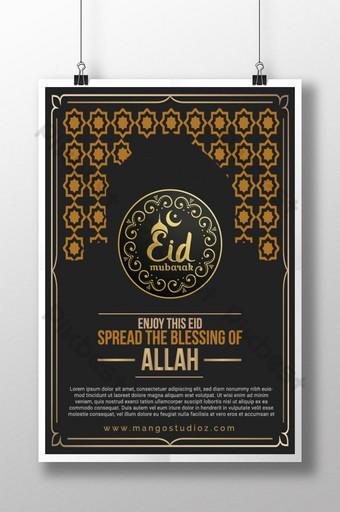 diseño de plantilla retro eid mubarak Modelo AI