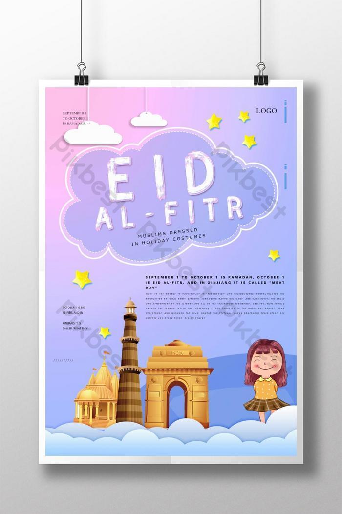 poster eid al fitr của người hồi giáo