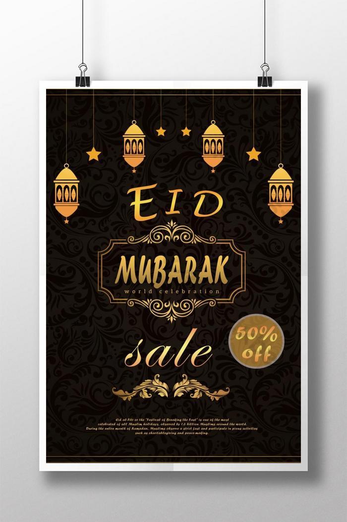 poster quảng cáo eid al fitr mubarak