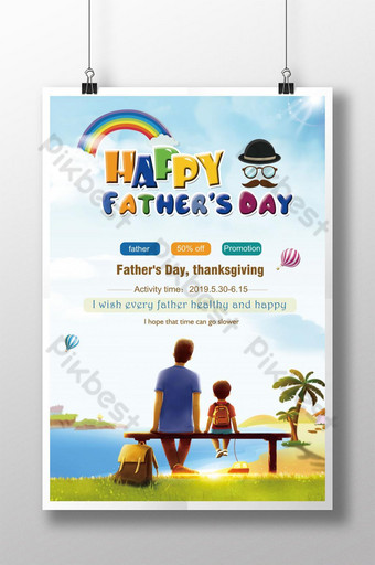 Cartoon beautiful father's day promotion poster Template PSD