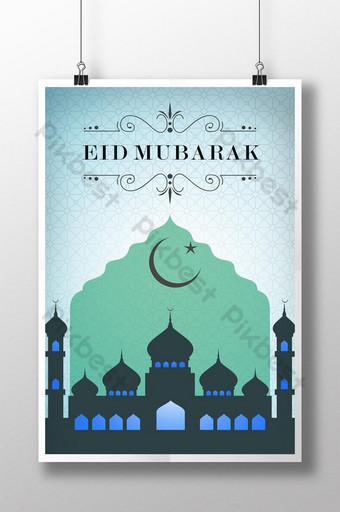 template poster ucapan selamat Idul Fitri yang indah Templat PSD