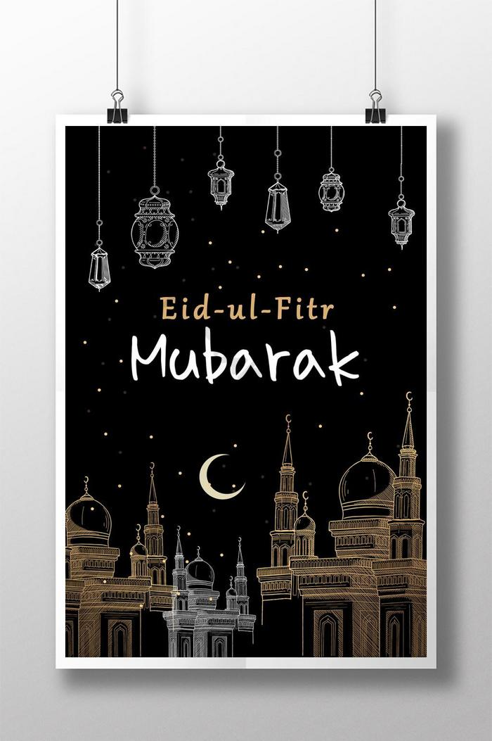 eidulfitr mubarak night sketch greeting poster  psd