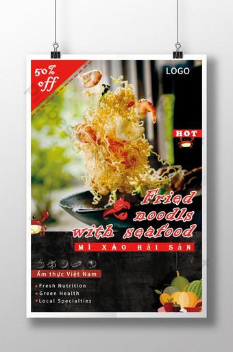 Vietnamese Gourmet Seafood Noodle Publicity Poster Template PSD