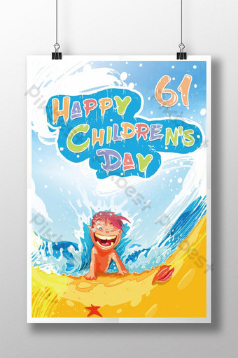 Seaside Creative Children's Day Poster Template PSD