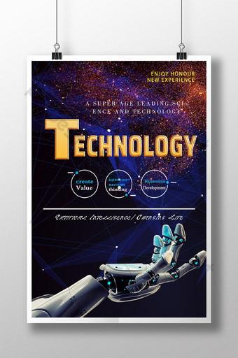 poster công nghệ cánh tay cơ khí trừu tượng đầy màu sắc Bản mẫu PSD