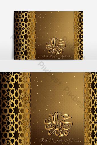 قالب بطاقة تهنئة جميلة عيد الفطر مبارك صور PNG قالب EPS