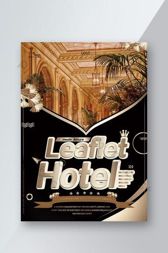 Dépliant d'hôtel élégant et luxueux Modèle PSD