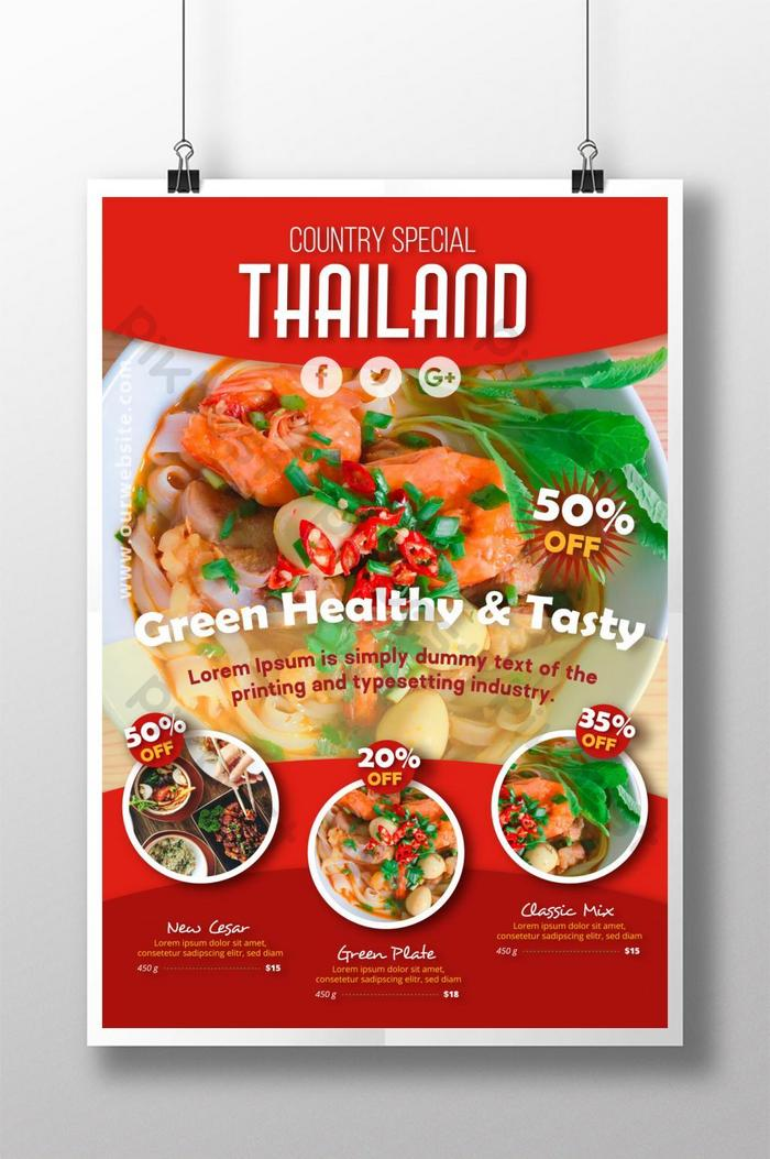 태국 레스토랑 음식 레드 크리 에이 티브 메뉴 포스터