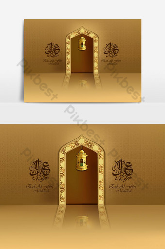 عيد الفطر مبارك تصميم الخلفية صور PNG قالب AI