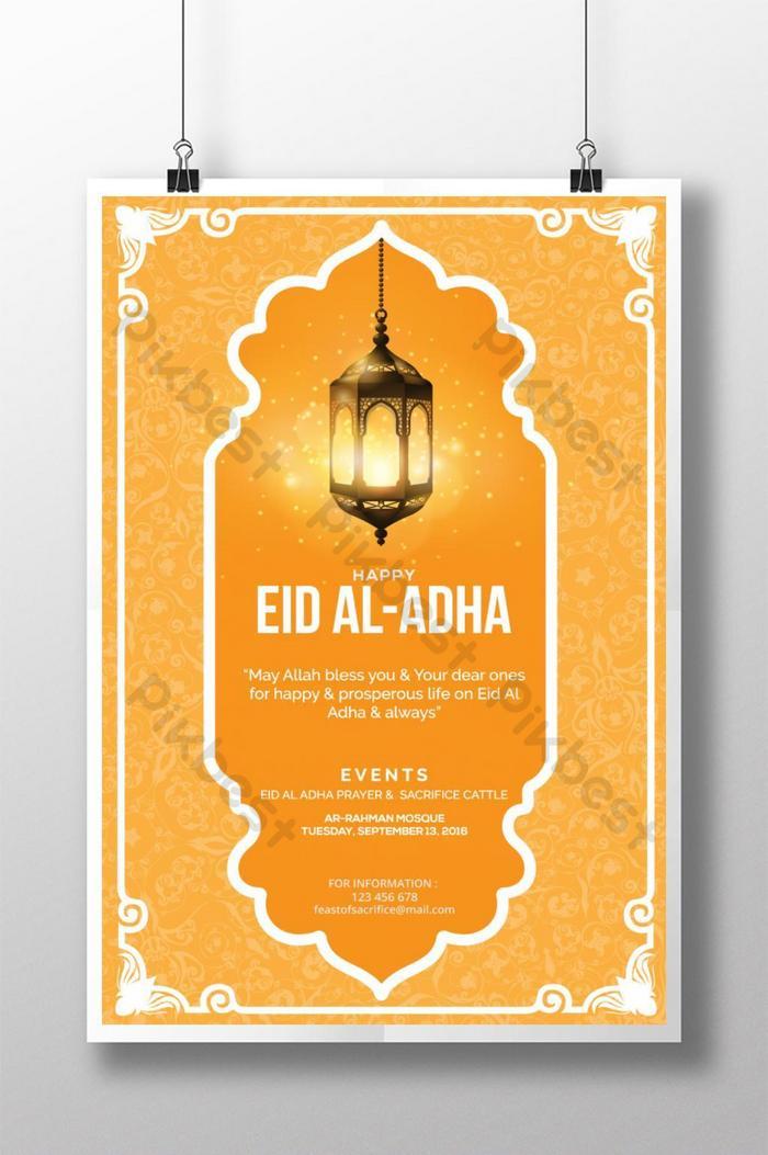 happy eid al adha 포스터 디자인
