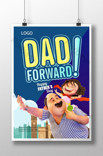 Blue Happy Father's Day Holiday Celebration Poster Template PSD