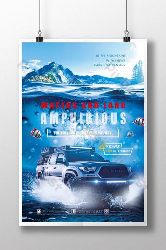 iklan penjualan kendaraan off road Templat PSD