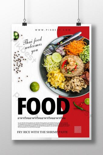 Disenyo ng malikhaing poster ng Thai food Template PSD