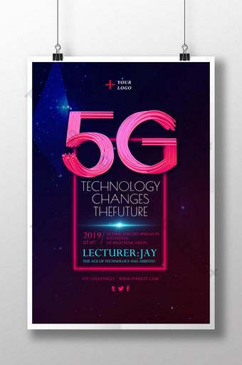 خطاب الدائرة العالمية 5g في معاهد ملصق التعليم العالي قالب PSD