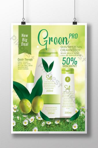 Modèle d'Affiche de cosmétiques à base de plantes vertes Modèle PSD