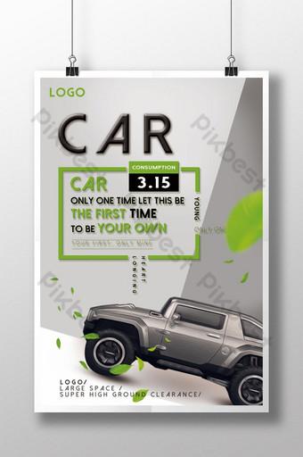 poster promosi aktivitas mobil off road komersial Templat PSD