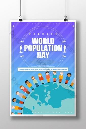 일러스트레이션 스타일 세계 인구의 날 간단한 포스터 템플릿 PSD