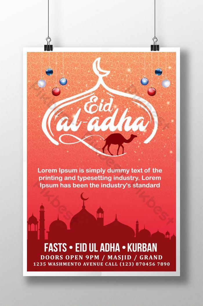현대 세련된 eid al adha 포스터 템플릿