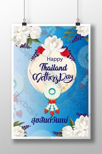 feliz dia das mães na tailândia Modelo AI