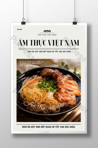 Sáng tạo thiết kế poster món ăn Việt Nam Bản mẫu PSD