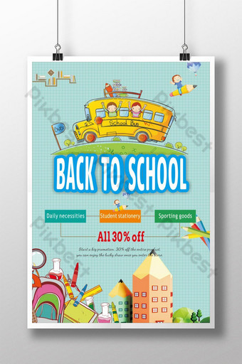 School season stationery promotion poster Template CDR