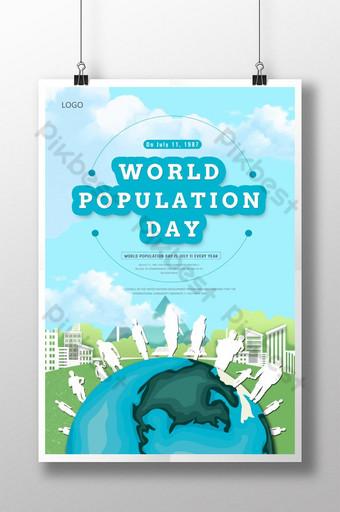 신선한 패션 세계 인구의 날 포스터 템플릿 PSD