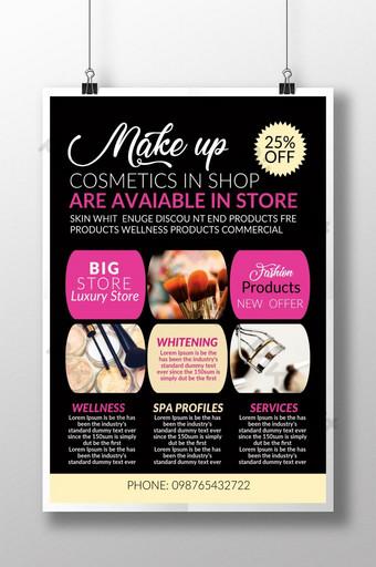 Modèle de Flyer de vente de maquillage noir Modèle PSD