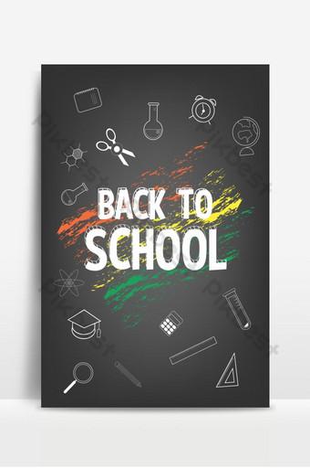 Bienvenido de nuevo al fondo de la escuela en la pizarra Fondos Modelo PSD