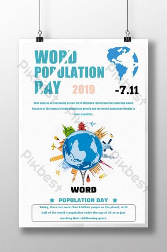 세계 인구의 날을위한 간단한 흰색 만화 포스터 템플릿 PSD