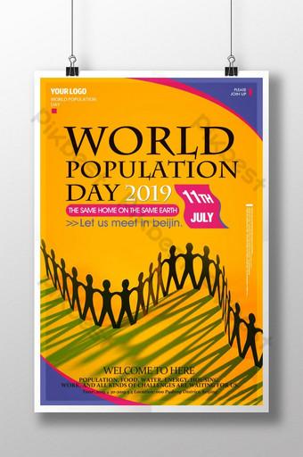 현대 인기 세계 인구의 날 포스터 템플릿 PSD