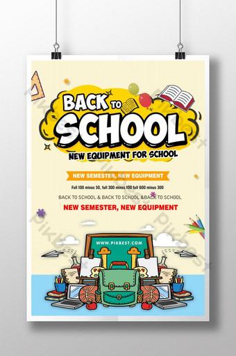 Open season notebook poster design Template PSD